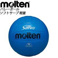 molten (モルテン) ソフトサーブ 軽量バレーボール 軽量4号球 EV4B【B 青】の画像