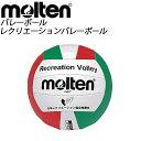 molten (モルテン) レクリエーションバレー ボール 5号球 KV5IT