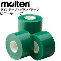 molten (モルテン) バスケットボール 備品 TV0015G ビニールテープ ラインテープの画像