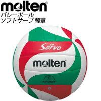 molten (モルテン) バレーボール 5号 V5M3000L ソフトサーブ 軽量の画像
