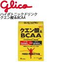 グリコ パワープロダクション クエン酸&BCAA G70782【124g】