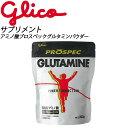グリコ パワープロダクション アミノ酸プロスペックグルタミンパウダー G70859【200g】