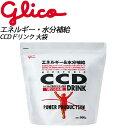 グリコ CCDドリンク カリウム サプリメント 900g 大袋 glico G70868