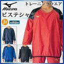 ミズノ サッカー ジュニア トレーニングウエア ピステシャツ P2ME7170 MIZUNO フットサル