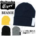 ☆☆オニツカタイガー アパレル ニット帽 メンズ BEANIE ビーニー OKG423 Onitsuka Tiger 4色展開 帽子