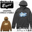 ☆☆ Onitsuka Tiger (オニツカタイガー) メンズ レディース アパレル パーカー OKS202 GRAPHIC SWEAT PARKA グラフィック スウェット パーカー