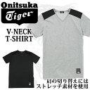 ☆☆ Onitsuka Tiger (オニツカタイガー) アパレル シャツ OKT471 V-NECK T-SHIRT Vネック Tシャツ 半袖 【メンズ】