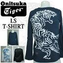 ☆☆ Onitsuka Tiger (オニツカタイガー) アパレル シャツ OKT476 LS T-SHIRT 長袖 ロングスリーブTシャツ 【メンズ】