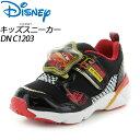ディズニー 子供靴 キッズスニーカー DN C1203 ブラック 12178076 MOONSTAR ディズニー LED搭載 光る靴 MS シューズ
