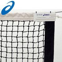 アシックス 備品 全天候硬式テニスネット シングルネット 11116K asics テニスコート用品の画像