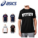 ネコポス アシックス メンズ トレーニング Tシャツ 半袖 丸首 CAショートスリーブトップ 吸汗速乾 2031A637 asics