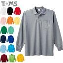 ネコポス トムス ポロシャツ ユニセックス メンズ レディース 無地 長袖ポロシャツ 長袖シャツ ロングスリーブポロシャツ L/Sポロシャツ 5.8OZ SS-LL ウェア トップス シンプル TOMS 00169A