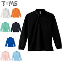 ネコポス トムス ポロシャツ メンズ 無地 長袖ポロシャツ 長袖シャツ L/S シャツ 襟付き 4.4 3L-5L ウェア トップス シンプル TOMS 00314B