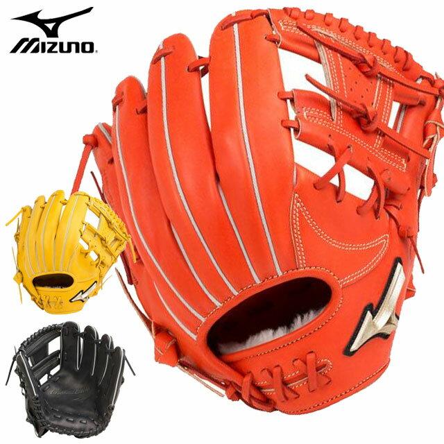 ミズノ野球グラブ軟式内野手用グローブ1AJGR20513MIZUNOサイズ9