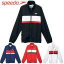 スピード ジャケット ユニセックス メンズ レディース ジャケット トラックジャケット ジャージ 水泳 SS-XO トレーニング プール 海 speedo SD12F11