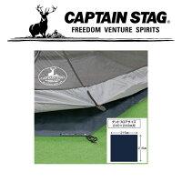 キャプテンスタッグ アウトドア キャンプ テント グランドシート 240 防水性 UA4524 CAPTAIN STAGの画像