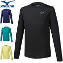 ネコポス ミズノ シャツ メンズ 長袖シャツ ランニングTシャツ ロングスリーブシャツ L/S シャツ トップス インナー ウエア 吸汗速乾性 ベーシックモデル スポーツアパレル ランニング ジョギング トレーニング フィットネス アウトドア S-XL MIZUNO J2MA9520