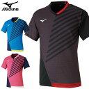 ミズノ スポーツウエア メンズ レディース ゲームシャツ MIZUNO 82JA0002 シャープなイメージ 吸汗速乾 スタンダードなシルエット 半袖 シャツ 卓球
