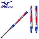 ミズノ 野球 バット 少年 ジュニア ソフトボール用 2号 ミドルバランス エックス FRP製 78cm 平均580g MIZUNO 1CJFS61378