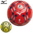 ミズノ スポーツ用品 フットサルボール 4号球 検定球 MIZUNO Q3JBA030 手縫い製法 人工皮革 イエロー レッド