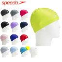 ショッピングスイムキャップ ネコポス スピード 水泳帽 一般 水泳 TRICOT CAP スイムキャップ 帽子 アクセサリー スイミング 競泳 プール SPEEDO SE12070