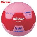 ミカサ MIKASA スマイルフットサル3号 SFLL3P ピンク スマイルボール 軽量 EVA素材 小学校用 小学生 キッズ ジュニア