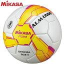 ミカサ MIKASA サッカー FT551B-YP サッカーボールALMUND 検定球5号 貼り 日本サッカー協会検定球の新モデル 人工皮革 フットボール