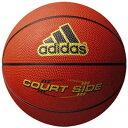 adidas (アディダス) バスケットボール AB7122BR コートサイド 競技ボール7号球 【7号】