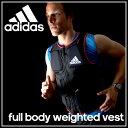 【ポイント20倍!】adidas (アディダス) トレーニング ADSP10701 フルボディー ウエイトベスト 筋トレ ジム
