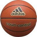 adidas(アディダス) バスケットボール コートコントロール 【5号】