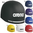 ARENA (アリーナ) 水泳 スイムキャップ・水泳帽 ARN-5400 シリコンキャップ AQUAFORCE 3D SOFT アクアフォース 日本製 FINA...