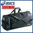 asics (アシックス) スポーツバック EBG330 TEAM PRO WHEEL BAG100 チームプロホイール 長期遠征 大型チーム ボストンバッグ 黒 ブラック 【smtb-F】