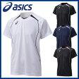 asics アシックス バレーボールウェア 練習着 半袖Tシャツ プラシャツHS メンズ XW6606