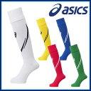 asics アシックス サッカーボール用品 ソックス 靴下 ストッキング アクセサリー 小物 XSS101