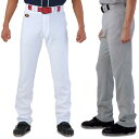 DESCENTE (デサント) 野球ウエア ユニフォーム ストレートパンツ
