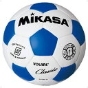 MIKASA(ミカサ) サッカーボール SVC500WBL 大会公式試合球 検定球【5号】