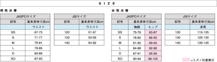 MIZUNO(ミズノ)水泳フィットネス水着N2JB4820スパッツ(6分丈)バイオギア【レディース】