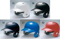 MIZUNO (ミズノ) 野球 ヘルメット 少年軟式用 1DJHY101 両耳付打者用 【ジュニア】の画像