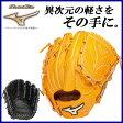 MIZUNO (ミズノ) ソフトボール グラブ 1AJGS123 グローバルエリート QMライン 投手用 グローブ 軽量 革ソフトボール対応