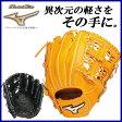 MIZUNO (ミズノ) ソフトボール グラブ 1AJGS123 グローバルエリート QMライン 内野手用 グローブ 軽量 革ソフトボール対応 1AJGS12313