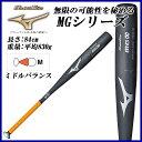 ミズノ 野球 中学硬式バット 1CJMH601 MIZUNO