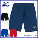 MIZUNO (ミズノ) バスケットボール 32MB5120...