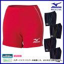MIZUNO (ミズノ) バレーボール ウエア V2MB5201 ゲームパンツ 全日本女子着用モデル 【レディース】【1110】