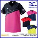 MIZUNO (ミズノ) バレーボール ウエア V2MC5221 クロスシャツ ウィメンズ 半袖シャツ 【レディース】