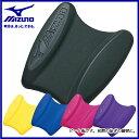 MIZUNO (ミズノ) 水泳 水泳用品 85ZB750 プルブイ ビート板 練習 トレーニング 日本製