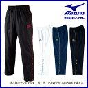 MIZUNO (ミズノ) バスケットボール ウエア W2JF4901ウインドブレーカーパンツ ロングパンツ キッズ 【ジュニア】