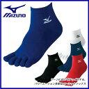 MIZUNO (ミズノ) マラソン ランニング 51UF147 レーシングソックス(5本指/ショート丈) 靴下 くつ下 陸上競技 トレーニング ジョギング サッ...