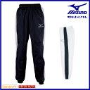 ミズノ MIZUNO アスタースーツ パンツ A60WP054 武道格闘技 サウナスーツ