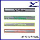 MIZUNO (ミズノ) マラソン A67ZP751 ランニ...