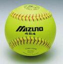 MIZUNO (ミズノ) 合成皮革ソフトボール練習球 ミズノ454 12個入り 2OS45400